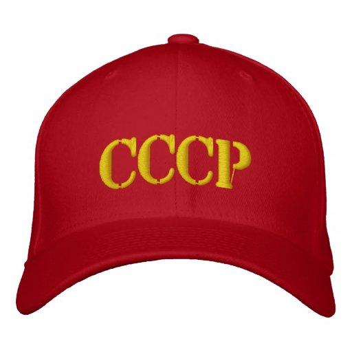 "Бейсболка без ремешка с надписью ""СССР""/ Embroidered Baseball Cap"