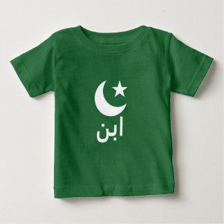 ابن Son in Arabic Baby T-Shirt