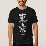 東京, Tokyo Japanese Kanji Shirt