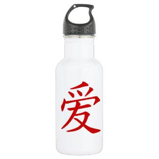 爱: the Chinese character for Love 532 Ml Water Bottle