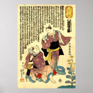 猫の役者, 国芳 Actors of The Cat, Kuniyoshi, Ukiyo-e Poster