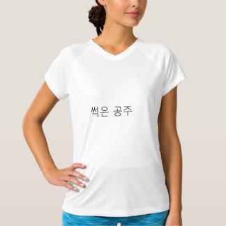 썩은 공주 Rotten Princess Korean fashion top