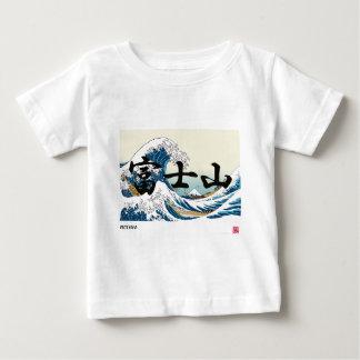 10003.Fujiyama Mt.fuji Baby T-Shirt