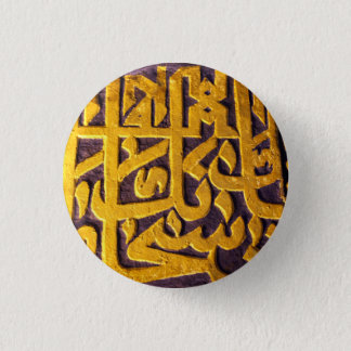 15th Century Protective Cool Vintage Script 3 Cm Round Badge