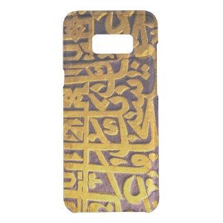 15th Century Protective Cool Vintage Script Uncommon Samsung Galaxy S8 Plus Case