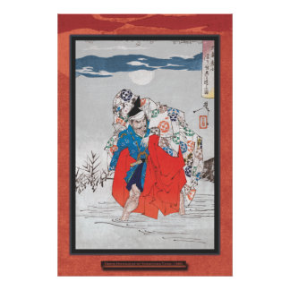 19th Century Japanese Warrior Watercolor Poster