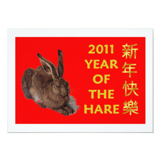2011 Year Of The Hare Happy Chinese New Year 13 Cm X 18 Cm Invitation Card