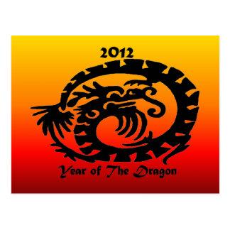 2012 Chinese New Year Dragon Postcard