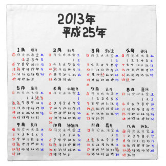 2013 calendar Japanese edition Napkins