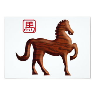 2014 Chinese New Year of the Horse Invitation