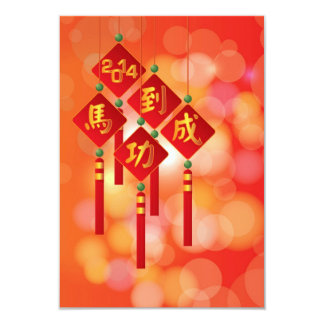 2014 Chinese New Year Plaques with Horse Text Card