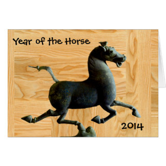 2014 Year of the Horse - Customizable Greetings Card