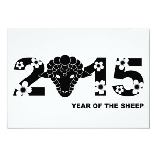 2015 Chinese New Year of the Sheep Card