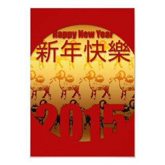 2015 Golden Ram Sheep Goat Year - Invitation