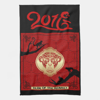 2016 Chinese Year of The Monkey Kitchen Towel