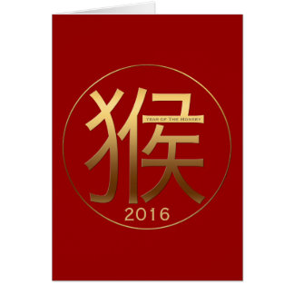2016 Monkey Year with Gold embossed effect 1 Greeting Card