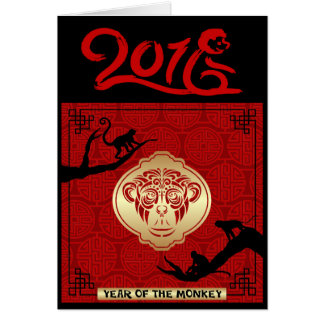 2016 Year of the Monkey Chinese New Year Card
