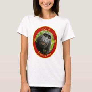 2016 Year of the Monkey - Women's Basic T-Shirt