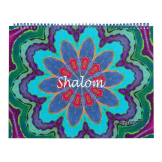 2017 Calendar Shalom Mandala Huge Two Page