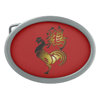 2017 Rooster Chinese Sign and Calligraphy belt B Oval Belt Buckles