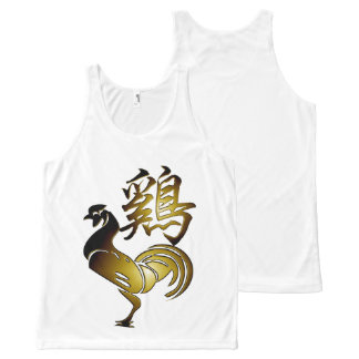 2017 Rooster Chinese Sign and Calligraphy Tank Top All-Over Print Tank Top