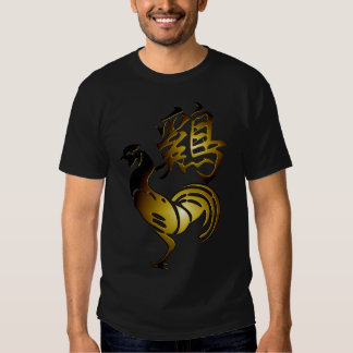 2017 Rooster Chinese Sign and Calligraphy Tshirts
