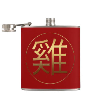 2017 Rooster Year Gold embossed Symbol Flask