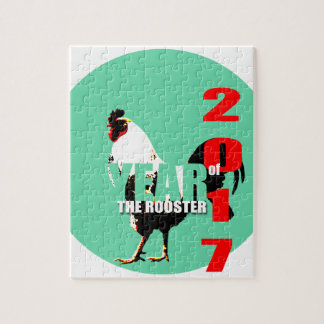 2017 Rooster Year in Green Circle puzzle