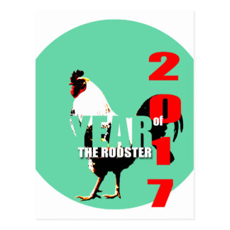 2017 Rooster Year in Green Circle V Postcard
