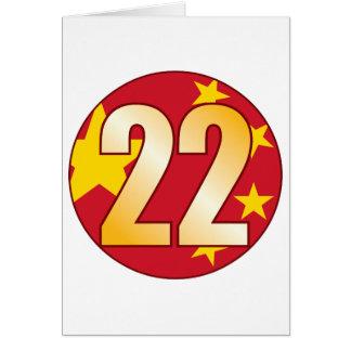 22 CHINA Gold Greeting Card