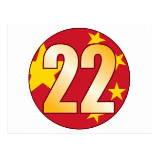22 CHINA Gold Postcard
