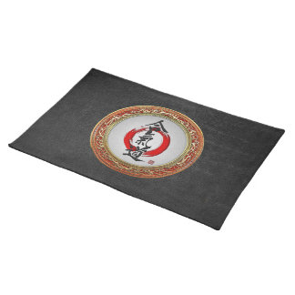 [300] Japanese calligraphy - Aikido Placemat