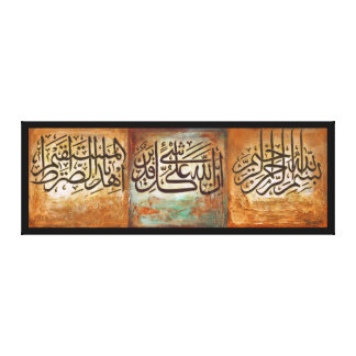 "48"" LARGE Bismillah and Ayats Islamic Art Canvas Canvas Print"