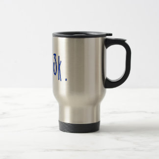 +4 Geek  Stainless Steel Travel Mug