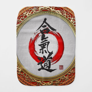 [600] Japanese calligraphy - Aikido Burp Cloth
