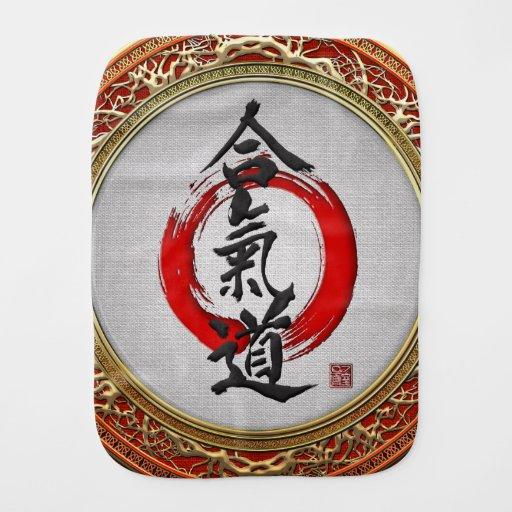 [600] Japanese calligraphy - Aikido Baby Burp Cloths