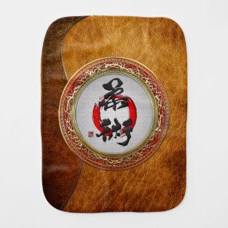 [600] Japanese calligraphy - Jujutsu Baby Burp Cloth