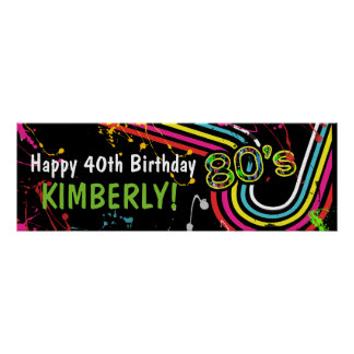 80's Birthday Party Event Retro Colorful Banner Poster