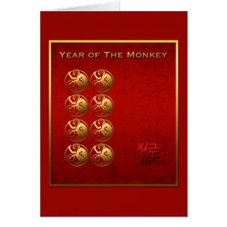 8 Monkeys for Chinese New Year 2016 Greeting Card