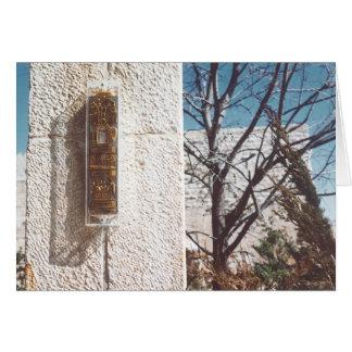 A Mezuzah in Israel Card