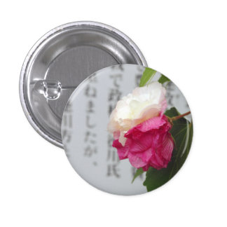 A white, a pink flower and Japanese characters 3 Cm Round Badge