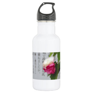 A white, a pink flower and Japanese characters 532 Ml Water Bottle
