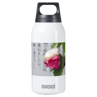 A white, a pink flower and Japanese characters Insulated Water Bottle