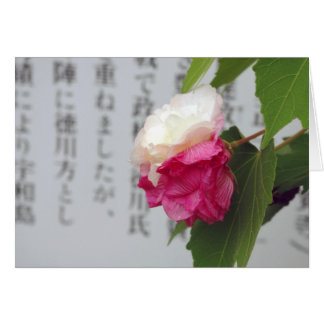 A white, a pink flower and Japanese characters Note Card
