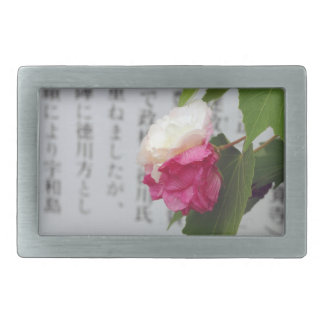 A white, a pink flower and Japanese characters Rectangular Belt Buckle