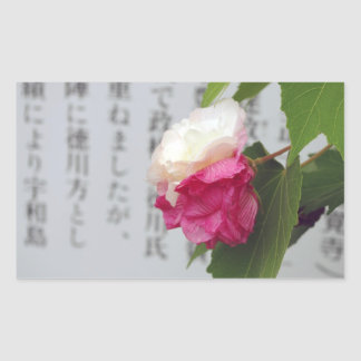 A white, a pink flower and Japanese characters Rectangular Sticker