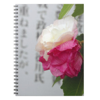 A white, a pink flower and Japanese characters Spiral Note Book