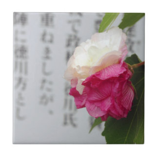 A white, a pink flower and Japanese characters Ceramic Tiles
