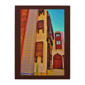 Abdul Raouf Khalil Museum Wood Print
