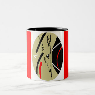 Abstract Oval Art Mug